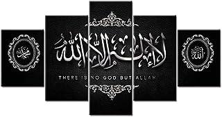 RTYUIHN Muslim Bible Poster Islamic Allah Quran Oil Painting 5 HD Print Wall Art Living Room Home Decor Picture