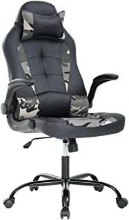 PC Gaming Chair Ergonomic Racing Heavy Duty Office Chair Video Game Chair, Camo Military Style Chic Desk Chair, Lumbar Support Flip Up Arms Headrest Swivel Rolling Adjustable Best Home Office Chair