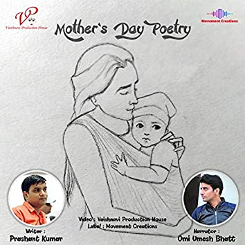 Mother's Day (Poetry)