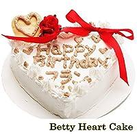 犬用手作り誕生日ケーキ Betty Heart Cake ワンちゃん大喜び ドッグ フード オヤツ ごちそう プレゼント 手作り食 ご飯 記念日 人気 無添加 トッピング イベント お祝い 帝塚山WANBANA ワンバナ (5号サイズ(15cm)ささみと野菜の生地)