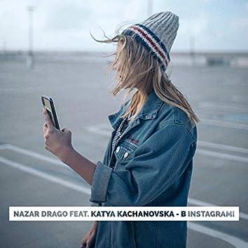 B Instagrami (feat. Katya Kachanovska)