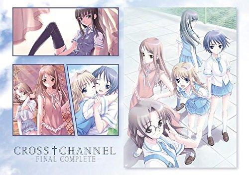 CROSS†CHANNEL -FINAL COMPLETE- 数量限定版