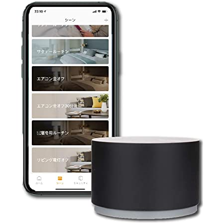 ORVIBO MagicDot Wi-Fi 赤外線 スマートリモコン CT30W Alexa Google Home Siri シーン オートメーション MagicCube姉妹品