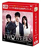 TWO WEEKS DVD-BOX2〈シンプルBOX 5,000円シリーズ〉[DVD]