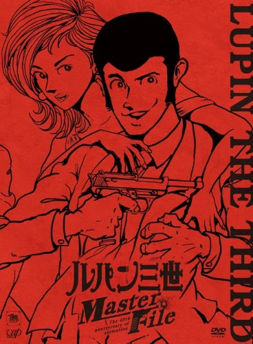 Lupin the Third Master File [Import allemand]