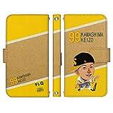 iPhone8 Plus ケース [デザイン:99.kawashima-B(TVQ)/マグネットハンドあり] ホークス TVQ コラボ 川島慶三 手帳型 スマホケース カバー アイフォン iphone8p