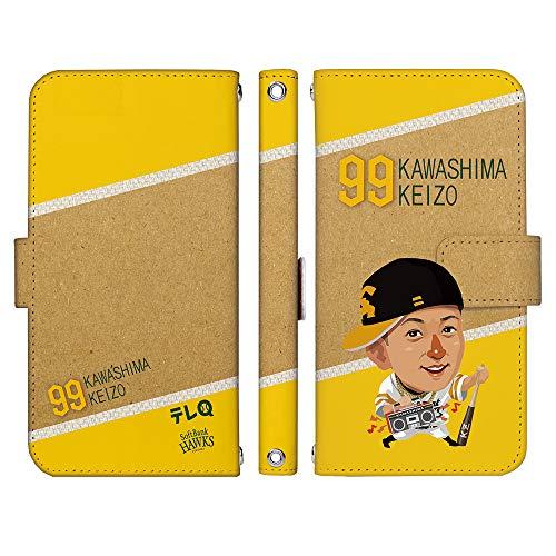 Xperia 8 SOV42 ケース [デザイン:99.kawashima-B(TVQ)/マグネットハンドあり] ホークス TVQ コラボ 川島慶三 エクスペリア8 sov42 手帳型 スマホケース スマホカバー 手帳 携帯 カバー