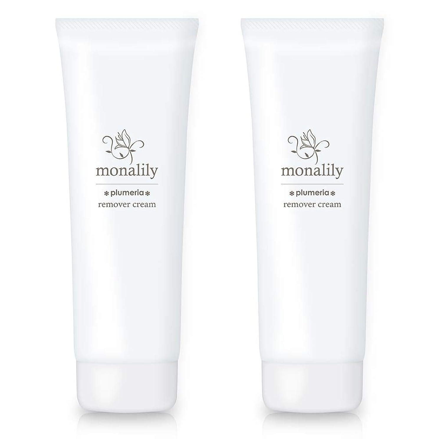 わずかなスチュワーデスダイジェストmonalily 除毛クリーム 女性用 180g 2個セット (デリケートゾーン/VIO/ボディ用) 医薬部外品