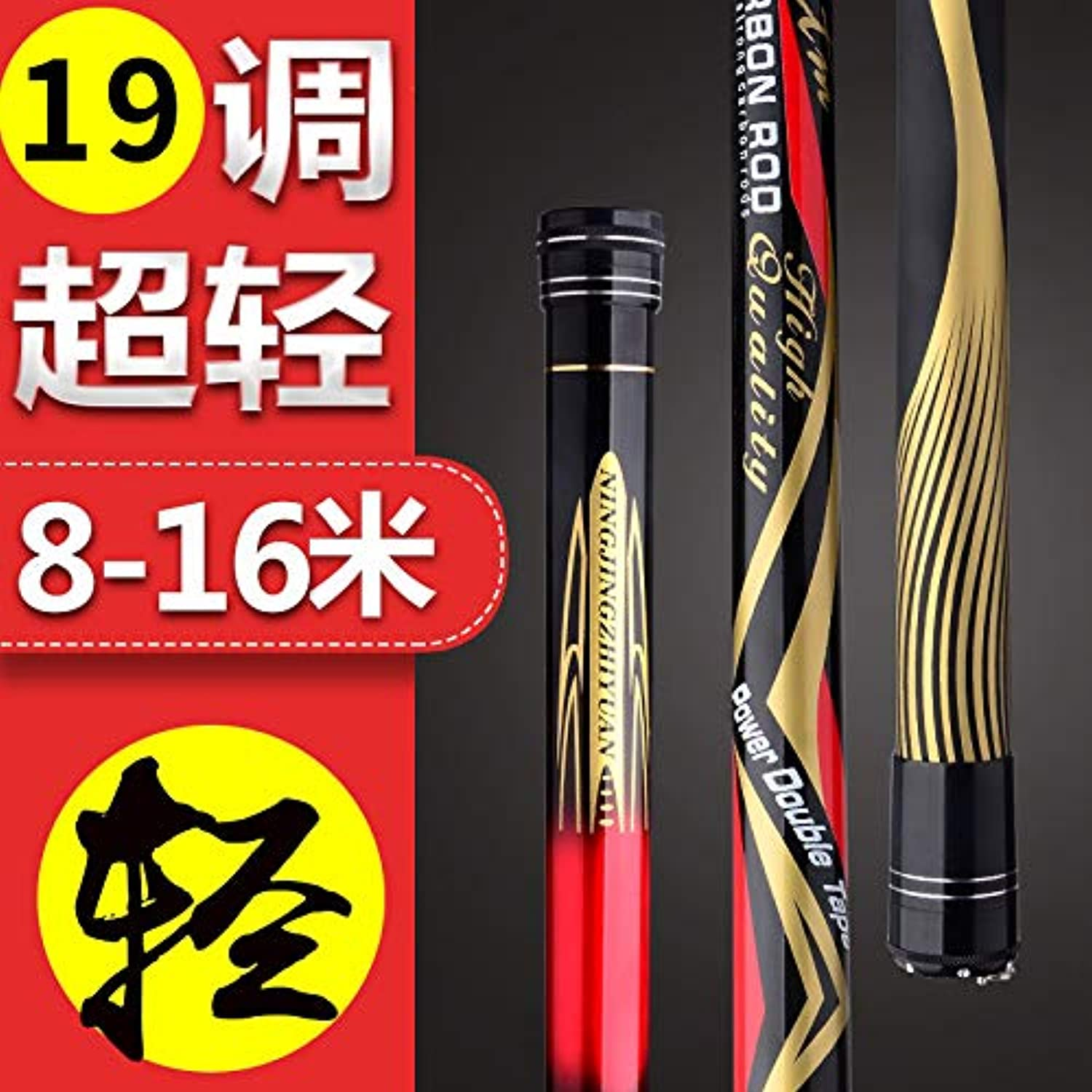 Changgan 8 Carbon Rod 9 10 11 superhard Ultra LongJointed Hand Lever 12 Pole 15 Pole Play nest 13 m 16 m Fishing rods