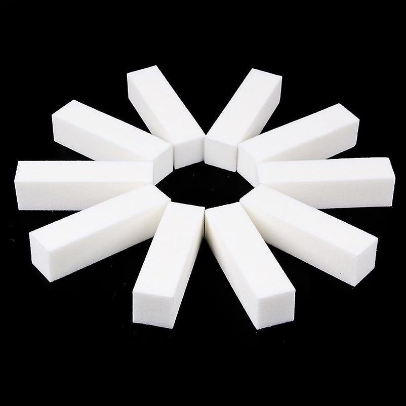 守る十生活ネイルファイル サンディングブロック マニキュアツール バッファ ホワイト 4ウェイ 12個セット