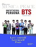 BTSドキュメンタリーブック(正規日本語翻訳版)「MAP OF THE SOUL PERSONA BTS SEASON2 」