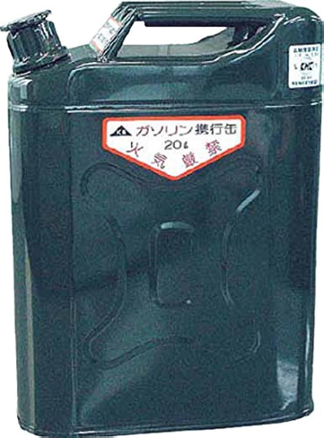 本気悲しいことに里親船山 携帯用安全缶 KS20Z