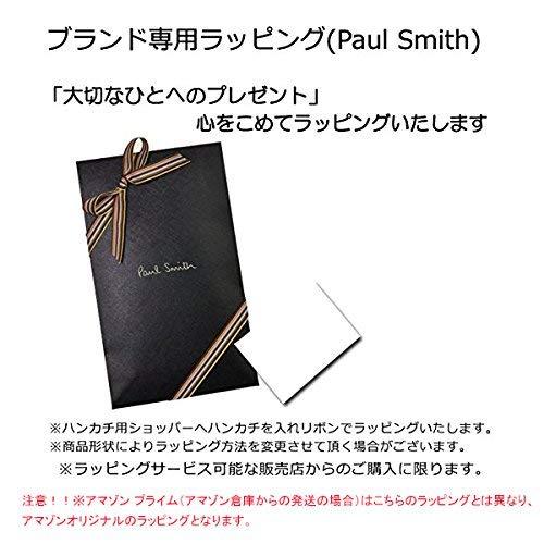 PaulSmith(ポール・スミス)『ハンカチタオルマルチストライプ』
