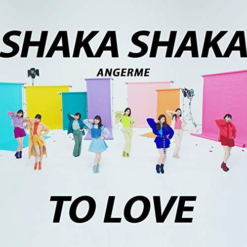 SHAKA SHAKA TO LOVE