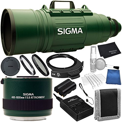 Sigma 200-500mm f/2.8 EX DG APO IF Autofocus Lens for Nikon SLR - Green Bundle with Manufacturer Accessories & Accessory Kit (20 Items)