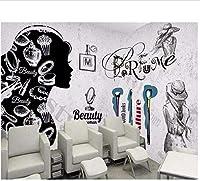 Bosakp 3Dカスタム壁紙ヨーロッパとアメリカのファッションセメント壁化粧品ネイル背景壁紙壁画 280X200Cm