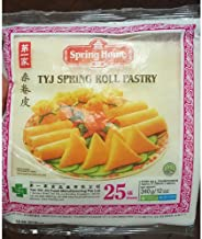 Spring Roll Wrappers, 8