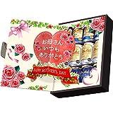 【Amazon.co.jp限定】 母の日ギフト アサヒスーパードライ缶ビールセット3種セット(JS-MA) [ ビール 350ml×12本 ] [ギフトBox入り]