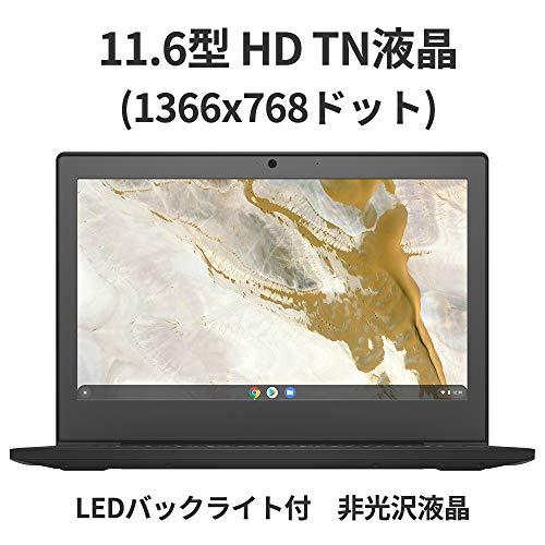 51g6FdmjLXL-9月19日からのAmazonタイムセール祭り、「Acer Chromebook Spin 512 R851TN-A14N」がお買い得!