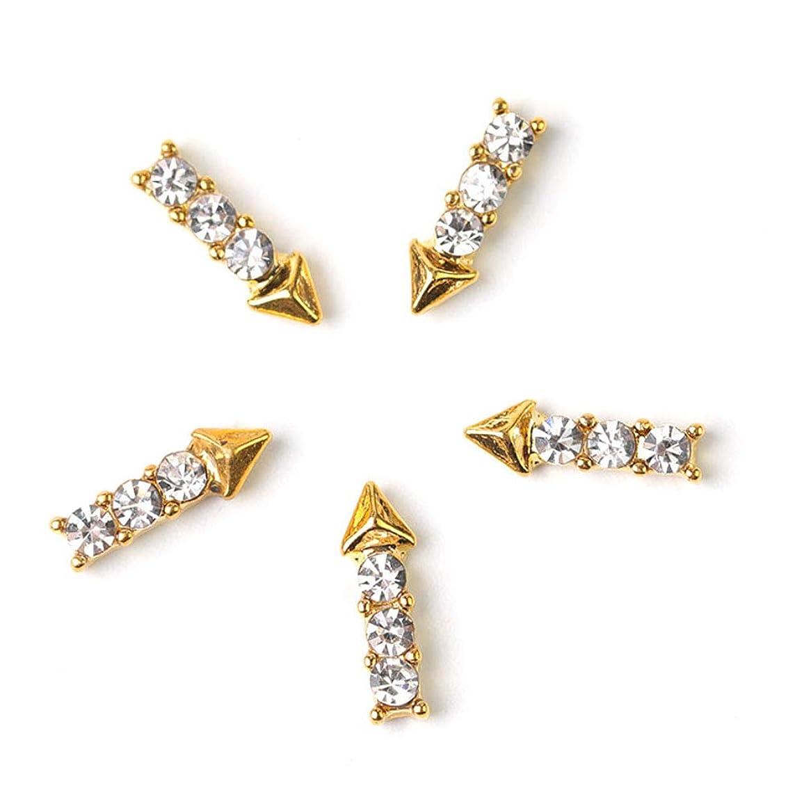 治療スパンウミウシネイルアートの装飾デザインの魅力のための10枚DIY 3Dムーン宝石ラインストーン合金マニキュアのジュエリーアクセサリー