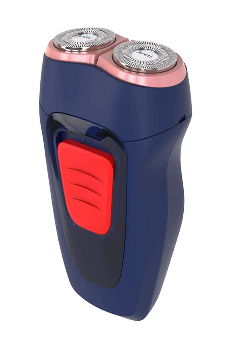 精緻化九時四十五分観察Areti【日本 本社 正規品】シェーバー USB充電 インディゴ 1年保証 2ヘッド 回転式 収納袋 付き 電動式