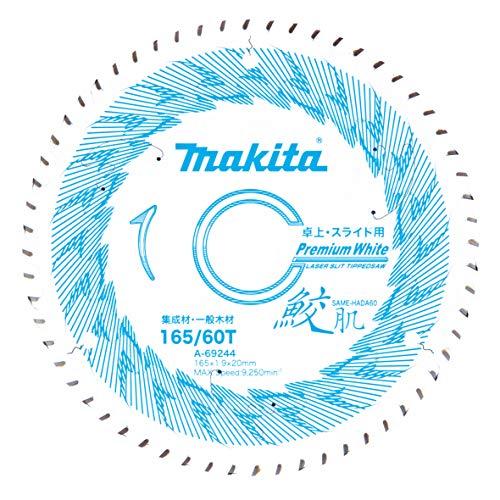 マキタ(Makita) 鮫肌卓上スライド用プレミアムホワイトチップソー A-69244