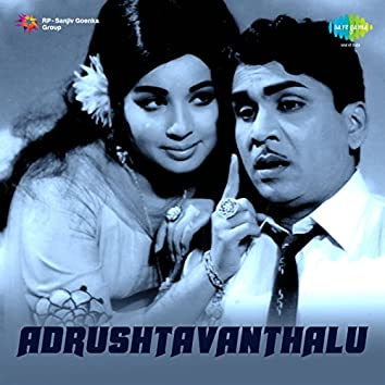 Adrushtavanthalu (Original Motion Picture Soundtrack)