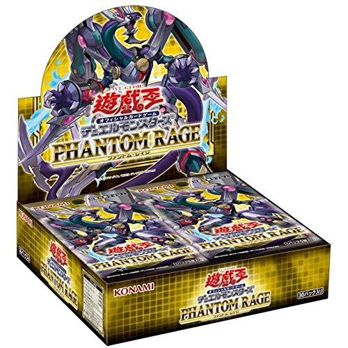 YU-GI-OH! – Phantom Rage (24 Buste) IT