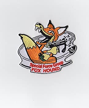 Metal Gear Solid Patch Foxhound Special Forces Retro Iron On