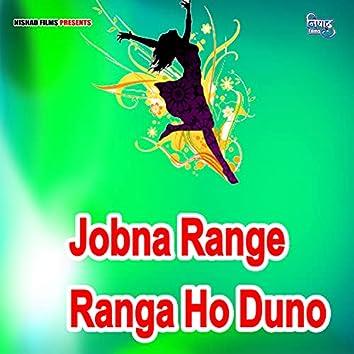 Jobna Range Ranga Ho Duno