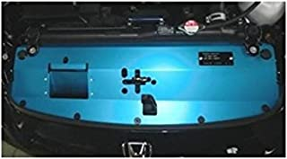 CUS Radiator Cooling Plate (380 003 al)