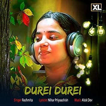 Durei Durei Rahuthili (feat. Rashmita)
