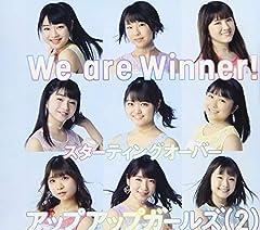 We are Winner!