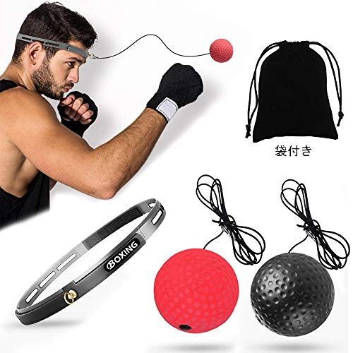 ボクシングボール パンチングボール トレーニング練習用 格闘技 打撃練習 動体視力 反射神経 ストレス解消 迅速な反応 二段階 調節可能 収納袋付