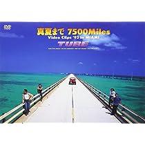 真夏まで7500 Miles Video Clips'93 in MIAMI [DVD]