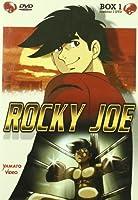 あしたのジョー TV版DVD1話~10話 イタリア語版