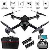 XFUNY MJX Bugs 2 SE GPS Drone 1080P 5G WiFi Camera Record Video App Operation iOS Android 1-Key RTH Altitude Hold Track Flight Headless Brushless Motor 2 Battery, Suitable for Beginners