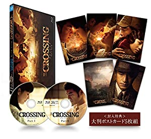 The Crossing ザ・クロッシング PartII