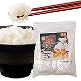 こんにゃく 米 こんにゃく一膳 乾燥 パック 蒟蒻 低 糖質 カット オフ 制限 置き換え マンナン満腹 蒟活 無農薬 (60g×5パック)