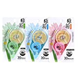 HUIHE Wide Correction Tape Non-Refillable Cream Color Inner Core for Students Office 3PCS