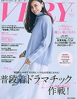 VERYバックinサイズ 2019年 01 月号 [雑誌]: VERY(ヴェリィ) 増刊