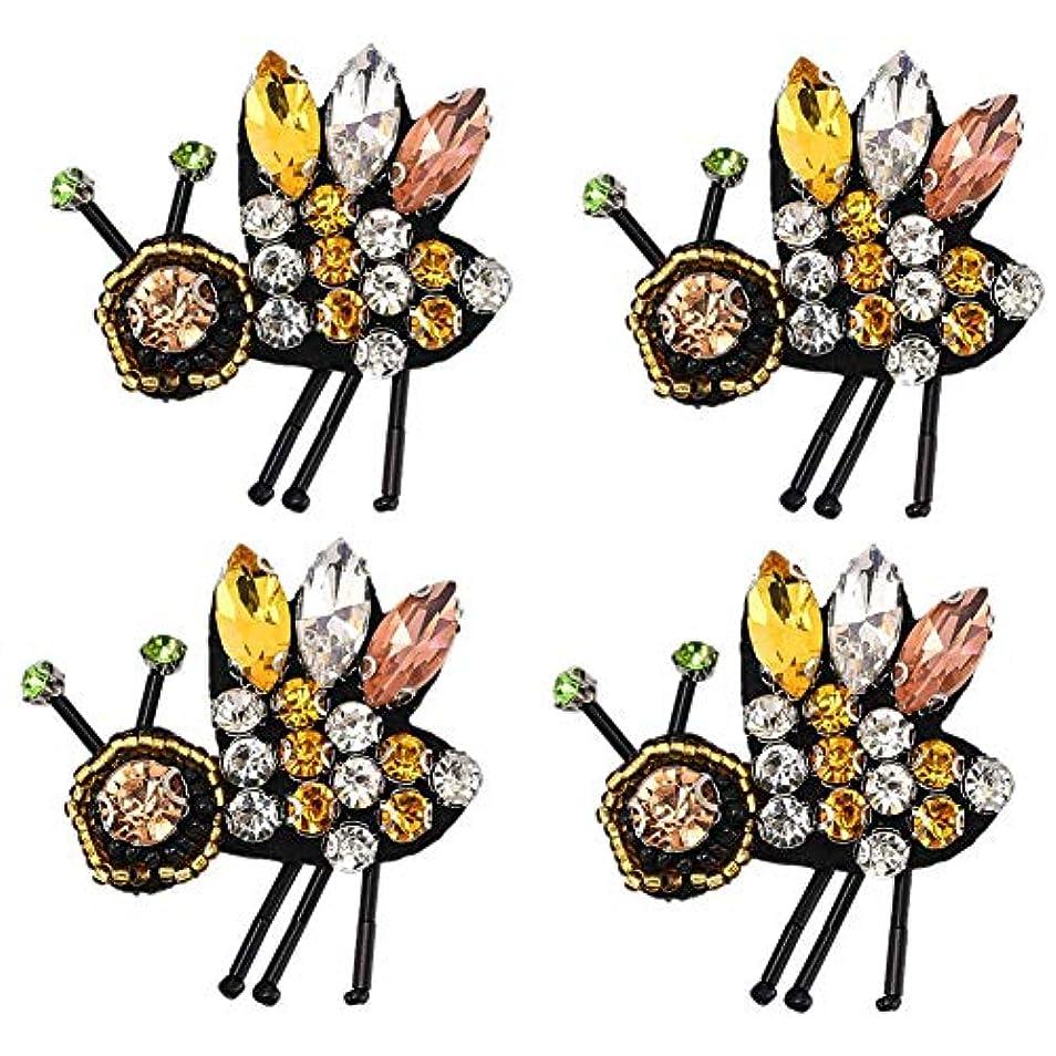 改修するパシフィック注釈CUHAWUDBA 4個ラインストーンビーズビーズパッチプレミアム縫製ラインストーンアップリケビーズクリスタル刺繍パッチ日曜大工、靴、バッグ、ヘッドピース、衣服用アクセサリー