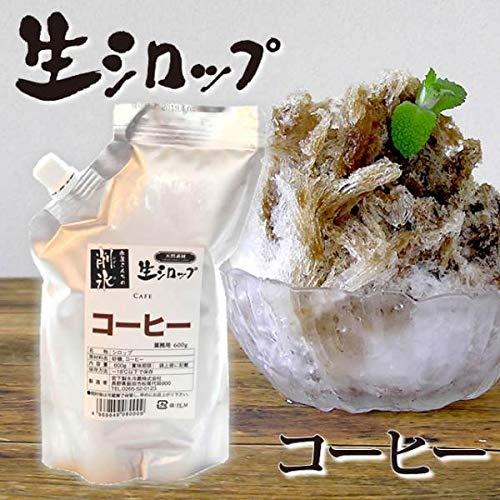 無添加かき氷シロップ【冷凍】氷屋さんちの削氷 〔けずりひ〕生シロップ コーヒー 600g