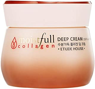 ETUDE HOUSE Moistfull Collagen Deep Cream 2.5 fl.oz. 75ml (old version) - Long Lasting Strong Moist Facial Cream with Supe...