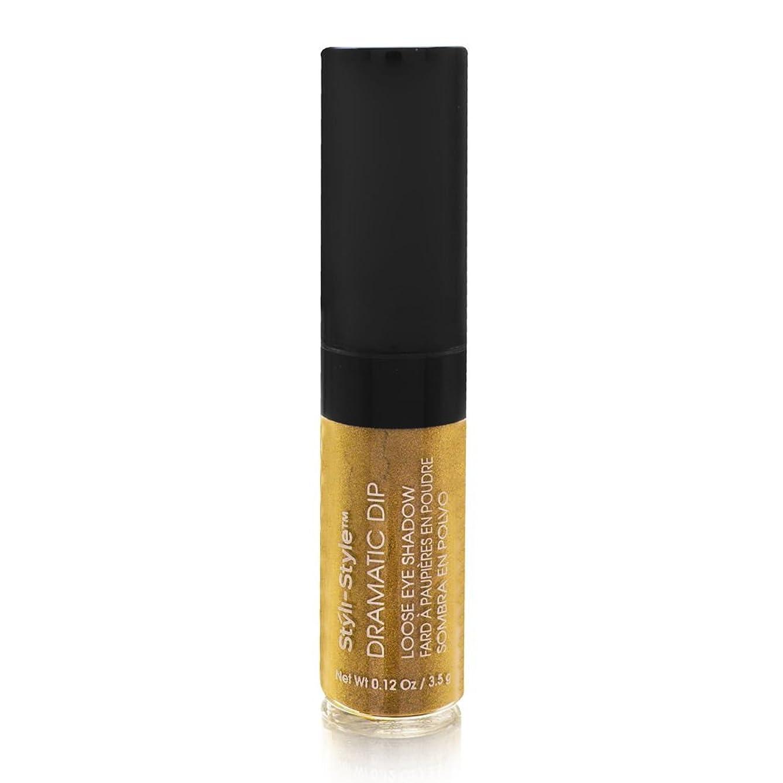 アメリカ反逆者位置づけるStyli-style Cosmetics スタイラススタイルの劇的なディップルースアイシャドウサンシャイン