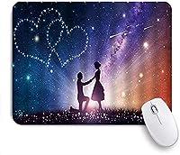 KAPANOU マウスパッド、カップルシルエットハート形星ロマンチック星空ギャラクシースカイ夢のようなシーン おしゃれ 耐久性が良い 滑り止めゴム底 ゲーミングなど適用 マウス 用ノートブックコンピュータマウスマット