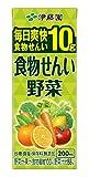食物せんい野菜 (紙パック) 200ml×24本