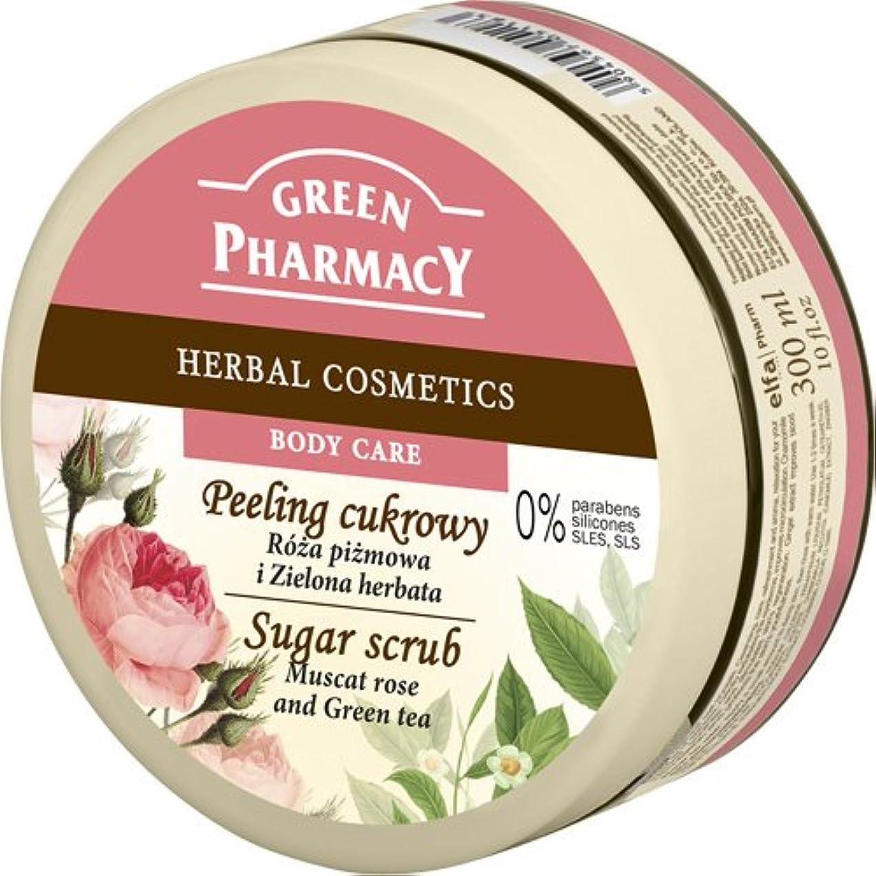 パステルパスポート混合したElfa Pharm Green Pharmacy Sugar Scrub シュガースクラブ Muscat Rose and Green Tea