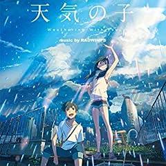 フルート 「天気の子」 music by RADWIMPS