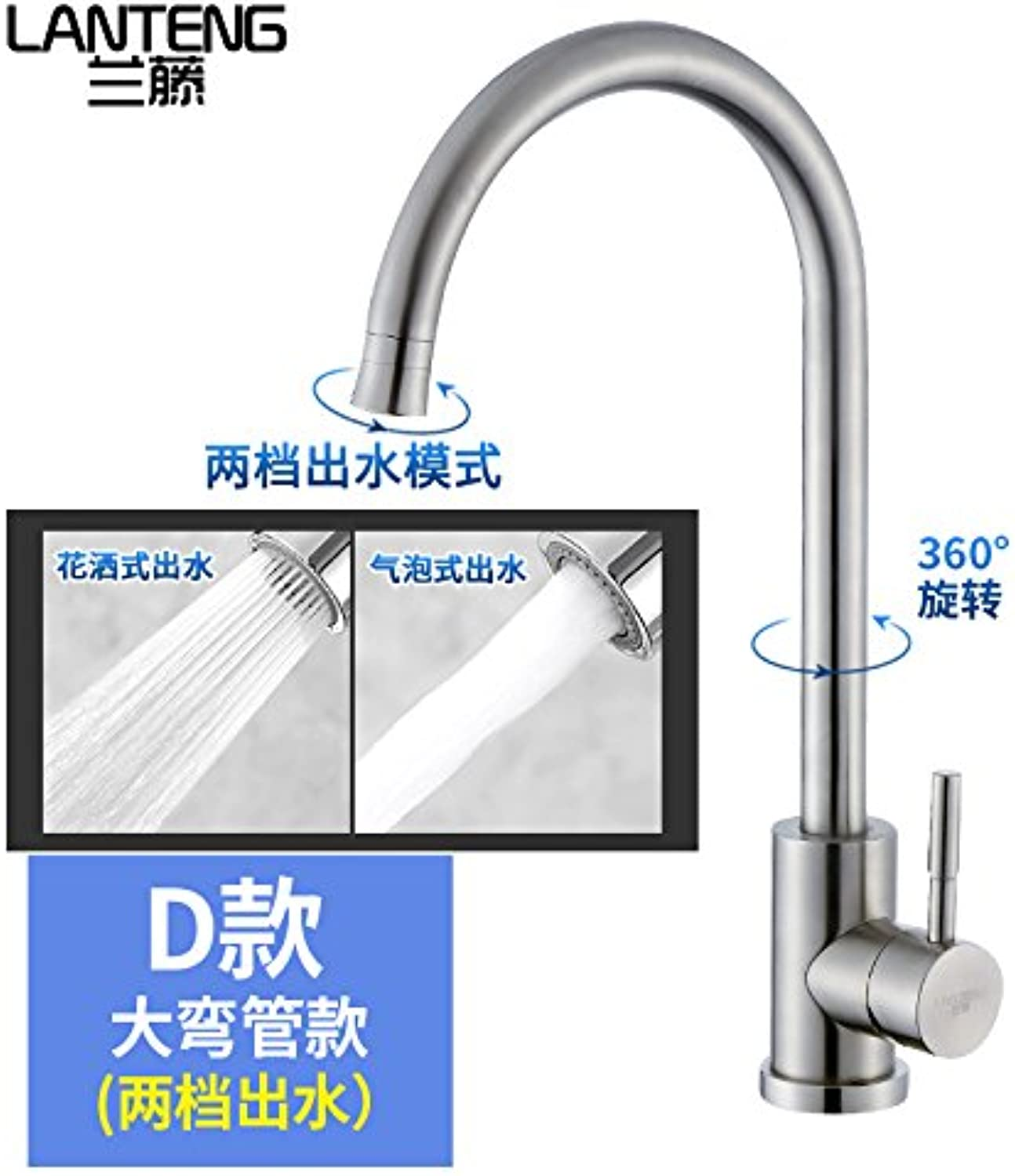 Commercial Single Lever Pull Down Kitchen Sink Faucet Brass Constructed Polished Lantern 304 Stainless Steel Kitchen Sink hot and Cold Faucet Sink Sink Faucet Brushed,D (Double Gear) Big Curved